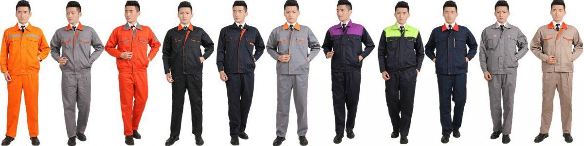 ترگال لباس کار
